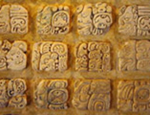 Unicode Maya Hieroglyph Project