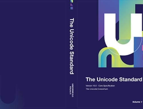 Unicode Consortium Announces Version 13.0 Cover Design