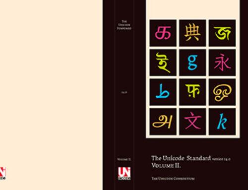 Unicode Consortium Announces Version 14.0 Cover Design